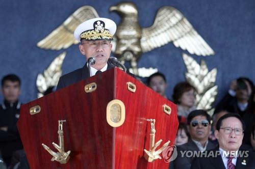 Vice Adm. Boo Suk-jong delivers a speech during the graduation and commissioning ceremony of the Republic of Korea Naval Academy in Changwon, North Gyeongsang Province, on March 13, 2018. (Yonhap)