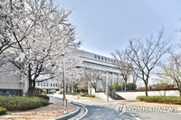 S. Korea extends closure of national museums, libraries over social distancing