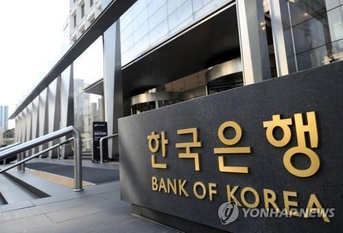 (LEAD) BOK to launch special loan scheme for banks, brokerages, insurers
