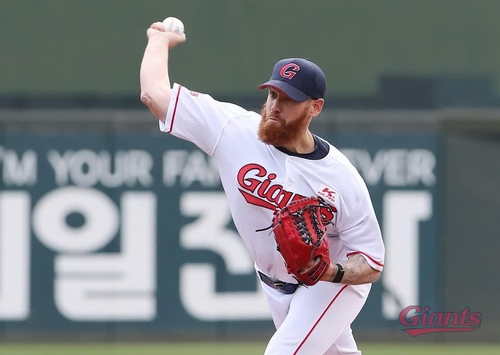 (Yonhap Interview) MLB veteran Dan Straily trying to lead by example in KBO, make late great grandfather proud
