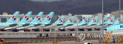 This file photo shows Korean Air aircraft at Incheon International Airport, west of Seoul. (Yonhap)