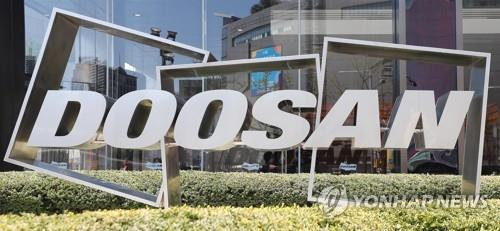 This undated file photo shows Doosan Group's logo in front of Doosan Tower in Seoul. (Yonhap)