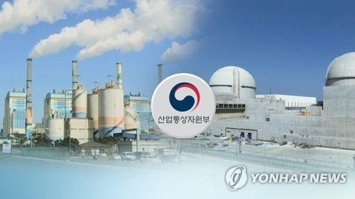 S. Korea unveils draft plan to foster renewable energy - 1