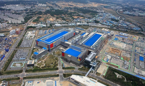 (LEAD) Samsung to add foundry production line in S. Korea
