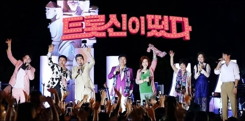 "A publicity image provided by SBS TV of its program ""Here Comes Trot God"" (PHOTO NOT FOR SALE) (Yonhap)"