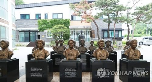 This photo taken on May 25, 2020, shows the House of Sharing in Gwangju, just southeast of Seoul. (Yonhap)