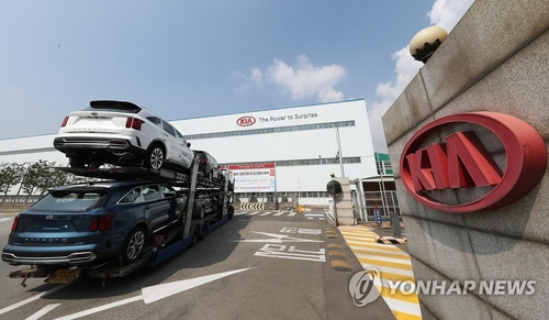 (LEAD) Kia to extend plant suspension in S. Korea