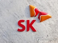 SK Group buys 25 pct of Vietnam drug firm Imexpharm