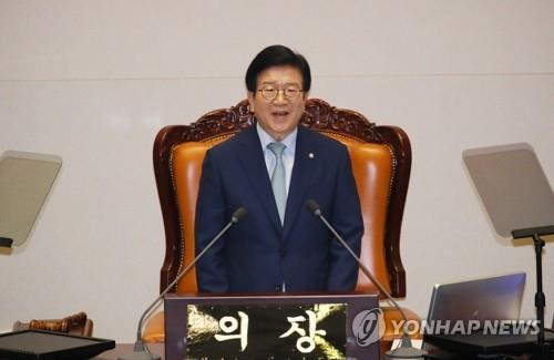 (2nd LD) New parliament opens 1st session, but opposition boycotts voting