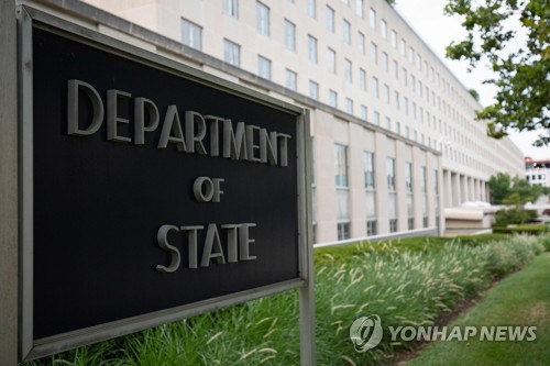 U.S. supports inter-Korean cooperation together with progress on denuclearization: State Dept.