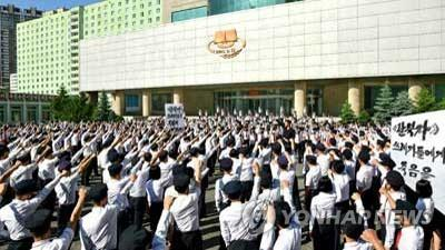 This photo captured from North Korea's Rodong Sinmun on June 6, 2020, shows students at Kimchaek University of Technology criticizing North Korean defectors. In a June 4 statement, Kim Yo-jong, the North Korean leader's powerful sister and first vice department director of the Central Committee of the Workers' Party of Korea, threatened to scrap a military tension reduction agreement with South Korea and completely shut down other major cross-border exchanges unless Seoul takes action against anti-Pyongyang leaflets sent into the communist nation. (For Use Only in the Republic of Korea. No Redistribution) (Yonhap)