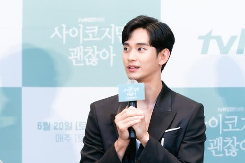 Star actor Kim Soo-hyun 'waited so long' for his return to TV