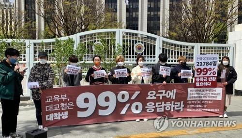 Members of the National University Student Council Network hold a news conference in downtown Seoul on April 21, 2020, to demand tuition refunds for the spring semester. (Yonhap)