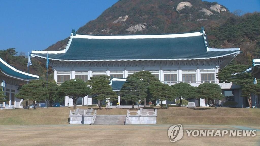 A file photo of South Korea's presidential compound Cheong Wa Dae in Seoul (Yonhap)