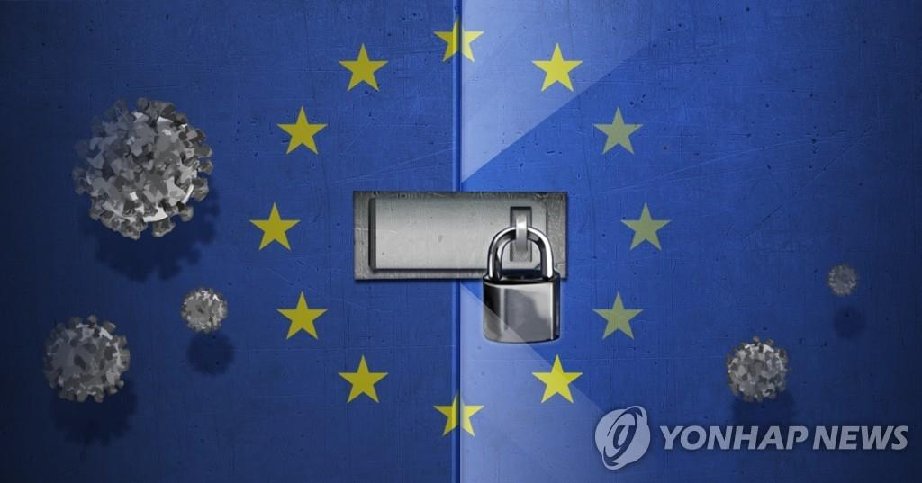 EU to allow entry from 14 countries including S. Korea: report - 1