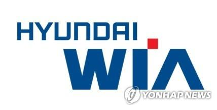 Hyundai Wia breaks ground on engine plant in Russia - 1