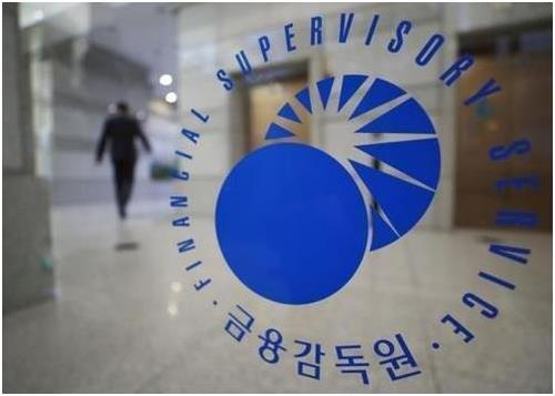 S. Korean insurers' financial health worsens in Q1 - 1