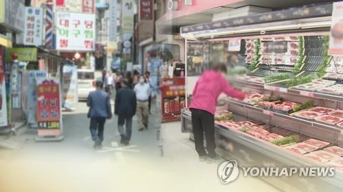 S. Koreans used over 82 pct of state emergency relief funds in one month