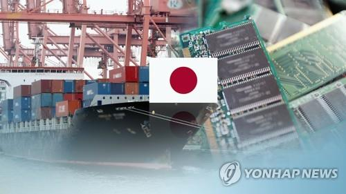 Seoul urges Tokyo to show 'sincere attitude' to resolve trade row - 1