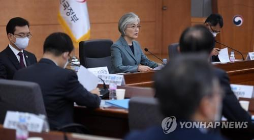 Foreign Minister Kang Kyung-wha (C) speaks during an interagency government meeting on diplomatic strategies at Seoul's foreign ministry on May 28, 2020. (Yonhap)