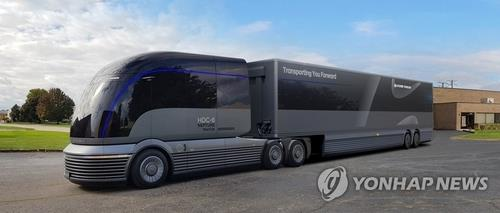 This file photo provided by Hyundai Motor shows the hydrogen-powered truck concept Neptune. (PHOTO NOT FOR SALE) (Yonhap)