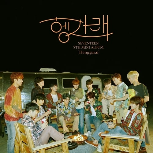 "The album cover art of K-pop boy band Seventeen's seventh EP album ""Heng:garae,"" provided by Pledis Entertainment (PHOTO NOT FOR SALE) (Yonhap)"
