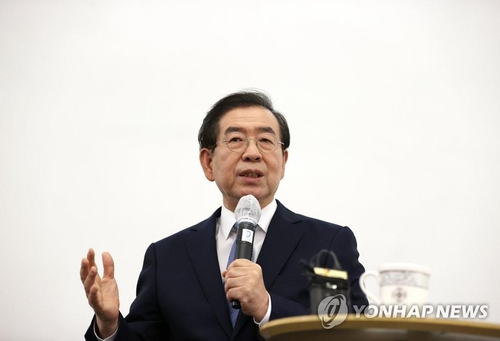 (LEAD) Vacant Seoul mayoralty adds significance to next year's by-elections
