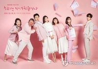 New dramas focus on breakup of conventional families