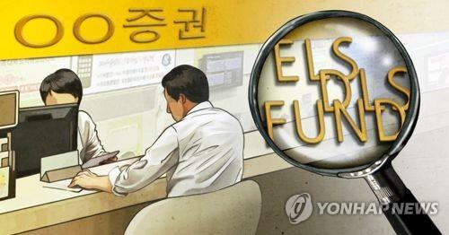 ELS issuance in S. Korea tanks in H1 amid pandemic