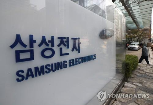 This file photo, taken April 7, 2020, shows the outdoor sign of Samsung Electronics Co. at its office building in Seoul. (Yonhap)