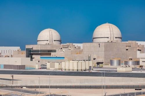 This photo, released by Korea Electric Power Corp. (KEPCO) on March 4, 2020, shows the Barakah nuclear plant, 270 kilometers west of Abu Dhabi. (PHOTO NOT FOR SALE) (Yonhap)