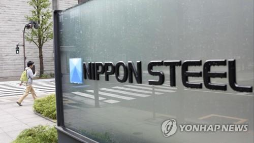 This photo, released by Kyodo News, shows the headquarters of Nippon Steel Corp. in Tokyo. (Yonhap)