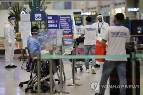 This file photo shows arrivals from overseas undergoing quarantine procedures at Incheon International Airport, west of Seoul. (Yonhap)