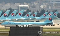 (LEAD) Korean Air shifts to Q2 profit on cargo demand