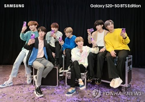 (Yonhap Feature) Samsung seeks more vibrant marketing via collaborations with BTS, other 'hallyu' stars