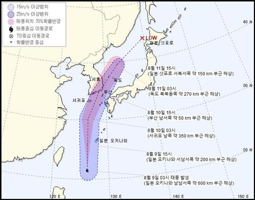 This image provided by the Korea Meteorological Administration shows the predicted course of Typhoon Jangmi as of 10 a.m. on Aug. 9, 2020. (PHOTO NOT FOR SALE) (Yonhap)