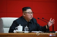 (2nd LD) N.K. leader warns against accepting outside flood aid due to virus risk