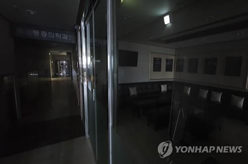 A clinic in the southern port city of Busan is closed on Aug. 14, 2020 as doctors launched a one-day strike across in protest of the government's medical reform plan. (PHOTO NOT FOR SALE) (Yonhap)