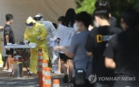 (4th LD) New virus cases reach 5-month high, guidelines toughened for Seoul, Gyeonggi area