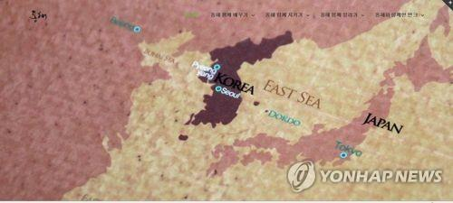 This undated image, captured from the Voluntary Agency Network of Korea (VANK), a Seoul-based group that promotes South Korean history and culture, shows the East Sea that lies between South Korea and Japan. (PHOTO NOT FOR SALE) (Yonhap)
