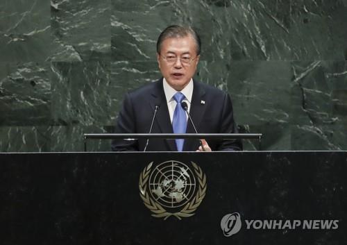 South Korean President Moon Jae-in delivers a speech at the U.N. General Assembly session in New York on Sept. 24, 2019, in this file photo. (Yonhap)