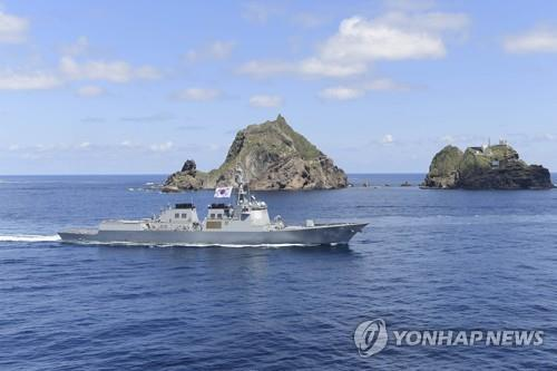 This photo, provided by the Navy, shows Sejong the Great, a 7,600-ton Aegis-equipped destroyer. (PHOTO NOT FOR SALE) (Yonhap)