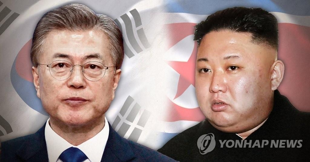 A combined image of South Korean President Moon Jae-in (L) and North Korean leader Kim Jong-un (Yonhap)