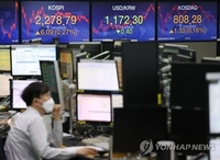 Seoul shares likely to face choppy trading in coming week