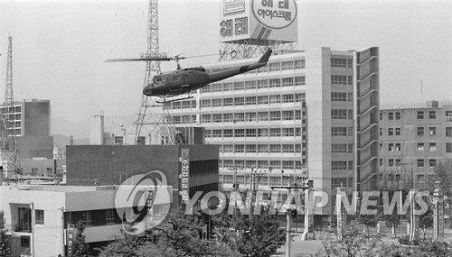 This photo provided by the May 18 Memorial Foundation shows a military helicopter flying over Gwangju in May 1980. (PHOTO NOT FOR SALE) (Yonhap)
