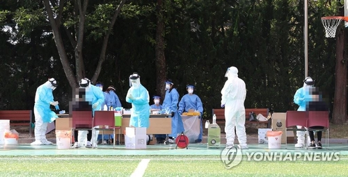The undated file photo shows a makeshift coronavirus test center in South Korea. (Yonhap)