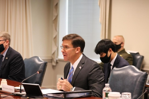 Esper says equitable burden-sharing necessary for 'stable stationing' of U.S. troops