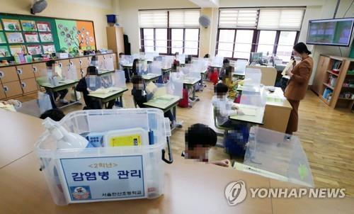 An in-person class takes place at Hansan Elementary School in Seoul on Sept. 21, 2020. (Yonhap)