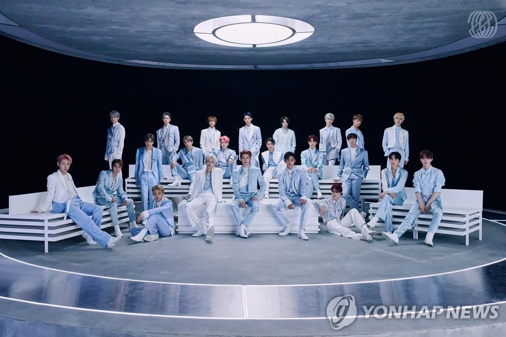 This photo, provided by SM Entertainment, shows 23-member boy band NCT. (PHOTO NOT FOR SALE) (Yonhap)