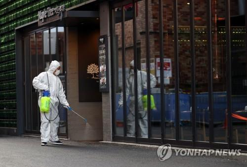 A street in Itaewon, a major nightlife district in Seoul, is disinfected to prevent the spread of COVID-19 on Oct. 29, 2020, two days before Halloween. (Yonhap)